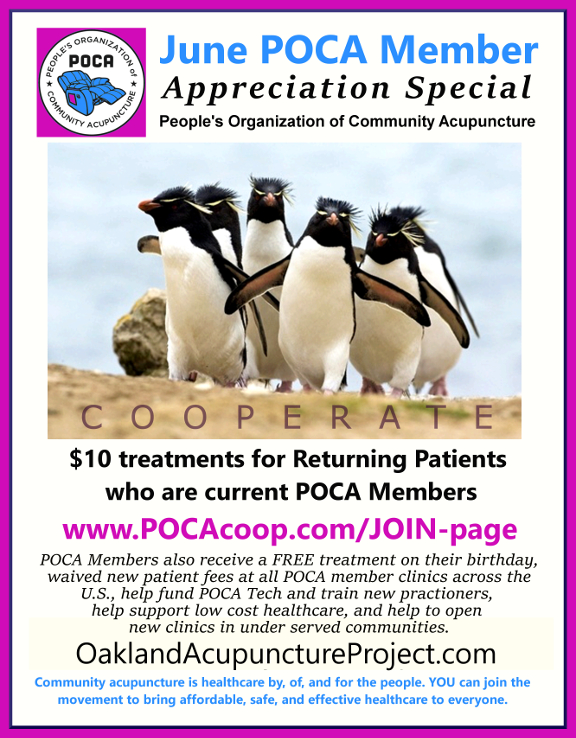 OAP.June2016.POCAAppreciationFlyer.WEB
